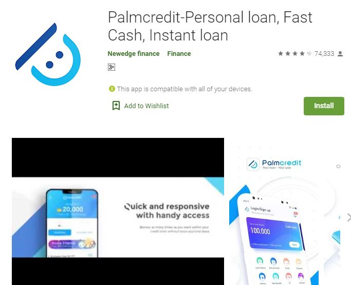 Customer Care: Palmcredit Loan - Login and Register (Website)